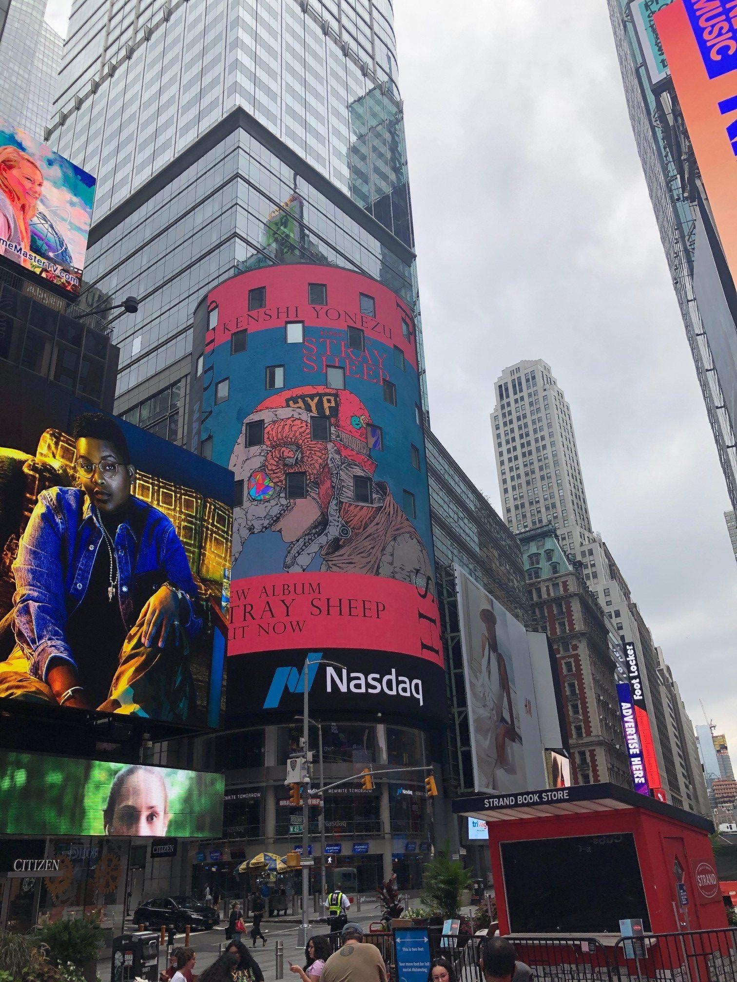 Yonezu NASDAQ billboard