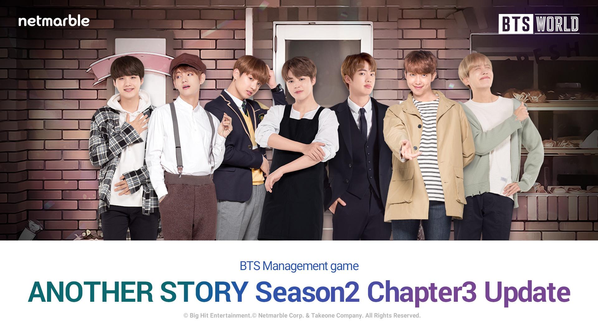 BTS World September Update