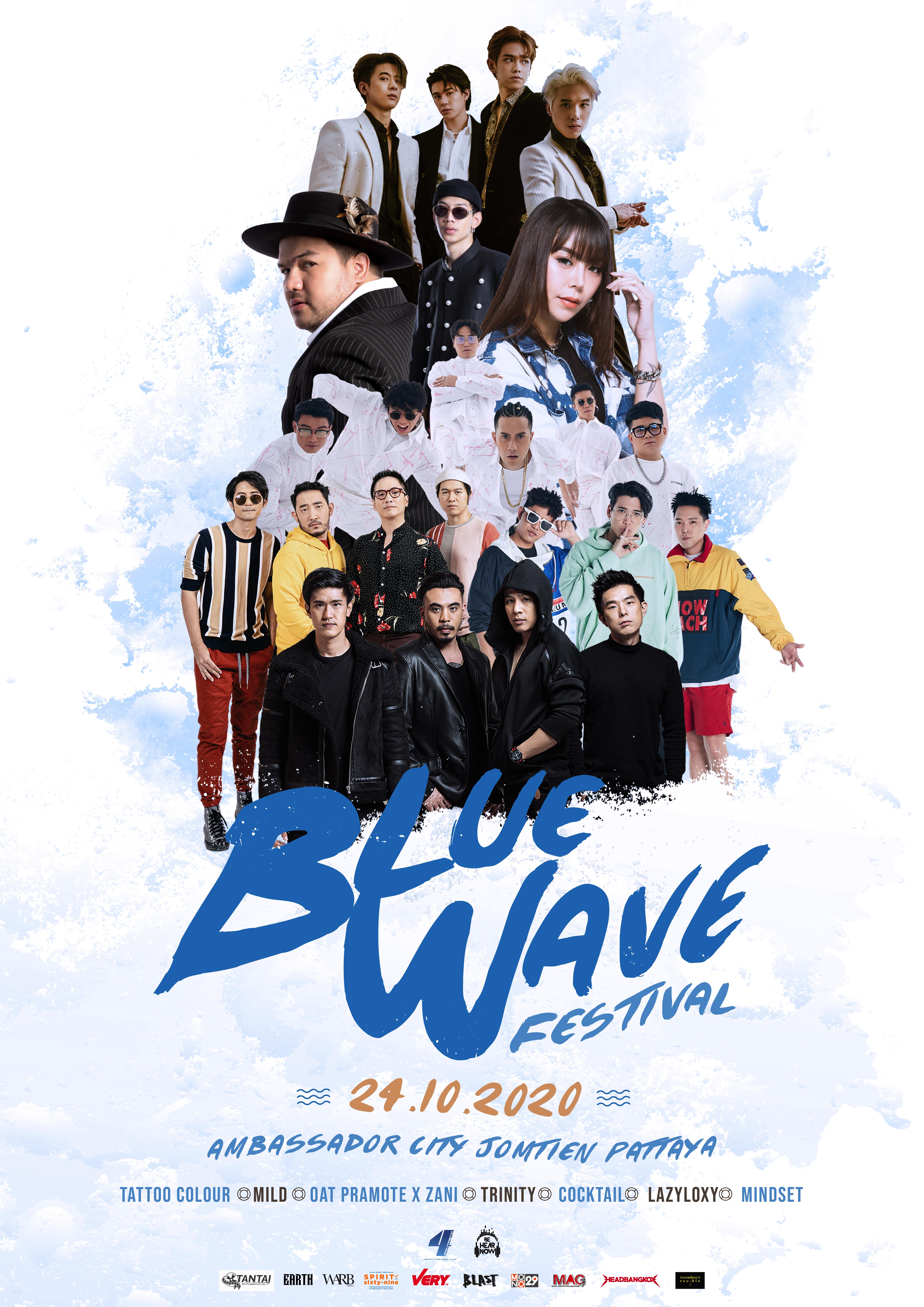 BlueWaveFestival